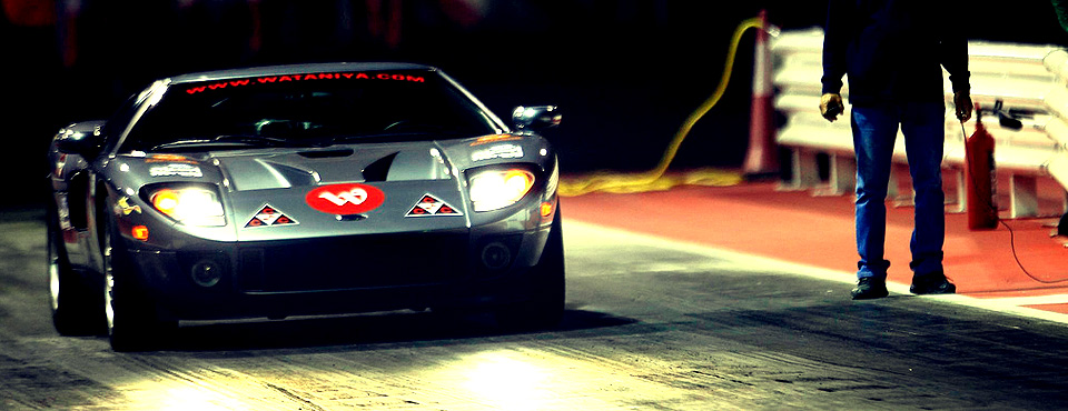 Drag: Ford GT