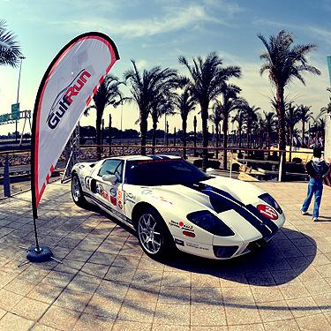 GulfRun Teaser / 599 vs Ford GT