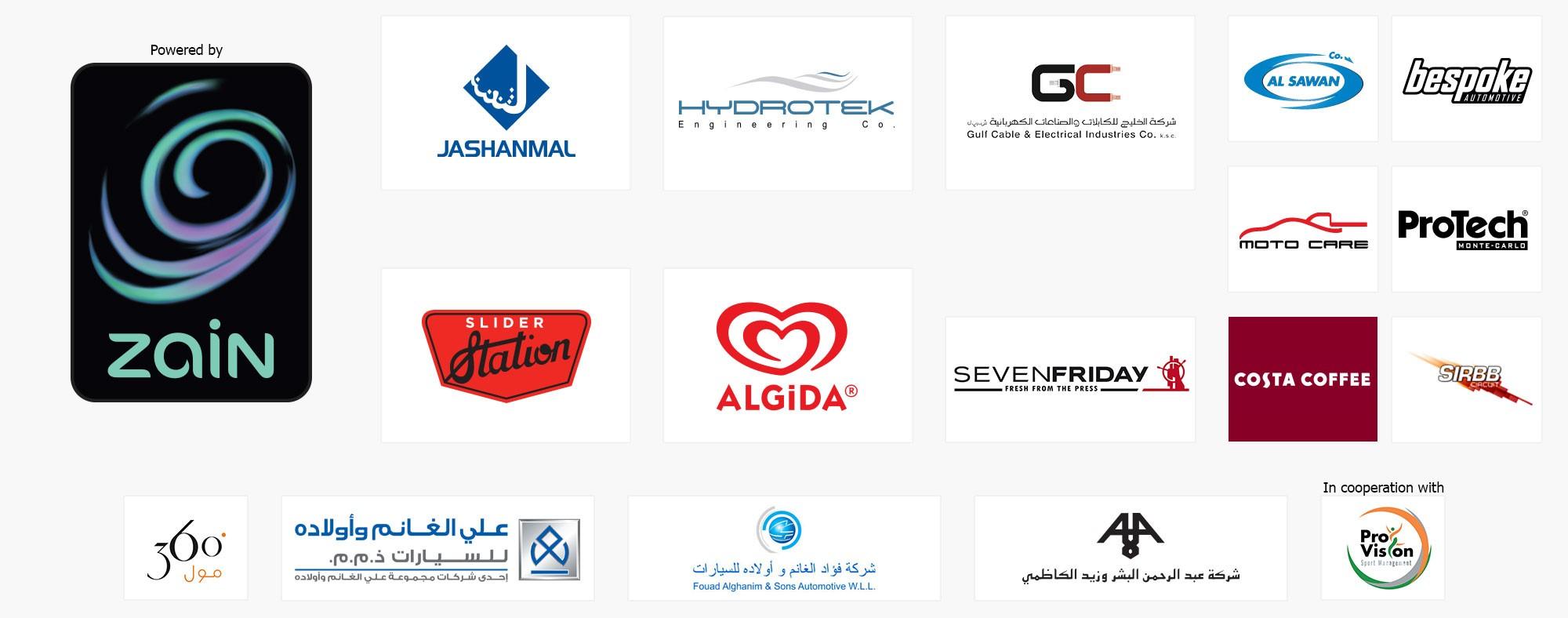 grx-sponsors