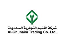 Al-Ghunaim Trading Co.